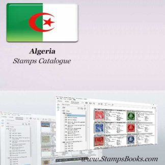 Algeria Stamps Catalogue