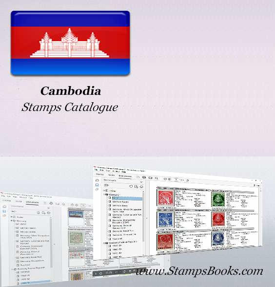 Cambodia Stamps Catalogue