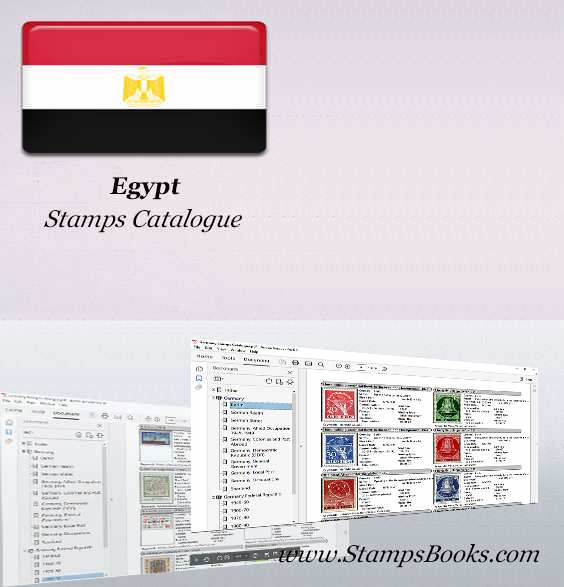 Egypt Stamps Catalogue