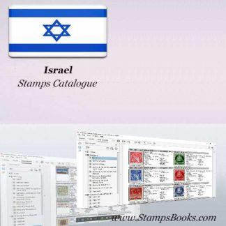 Israel Stamps Catalogue