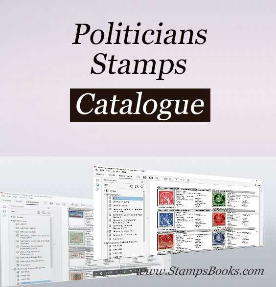 Politicians stamps
