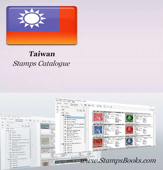 Taiwan Stamps Catalogue