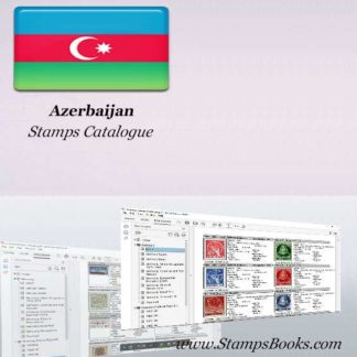 Azerbaïdjan Timbres Catalogue