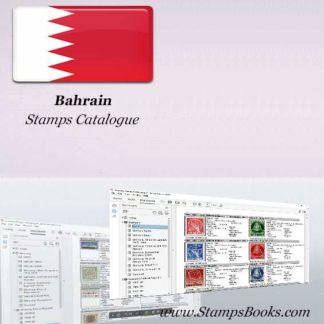 Bahrain Stamps Catalogue