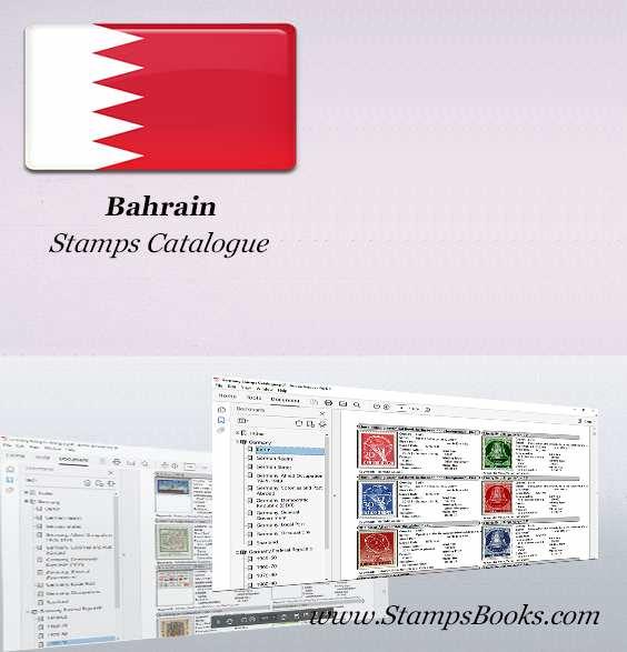 Bahrain Stamps Catalogue