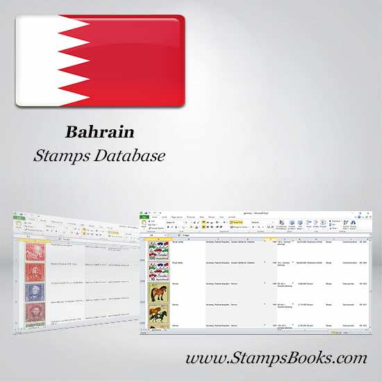 Bahrain Stamps dataBase