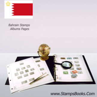 Bahrain stamps