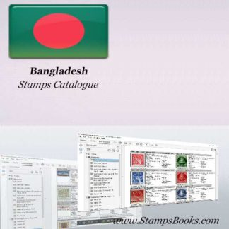 Bangladesh Stamps Catalogue