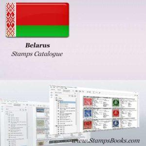 Belarus Stamps Catalogue