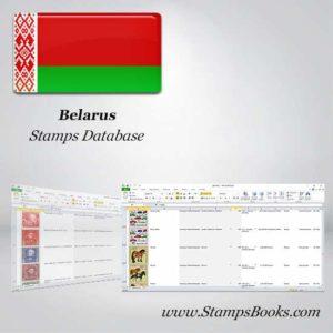 Belarus Stamps dataBase