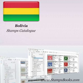 Bolivia Stamps Catalogue