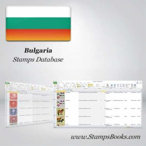 Bulgaria Stamps dataBase