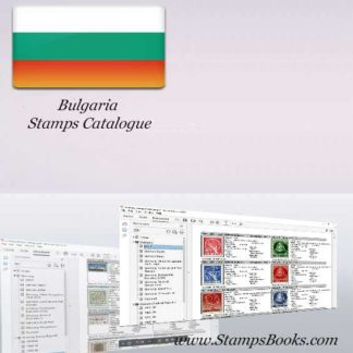 Bulgaria stamps Catalogue