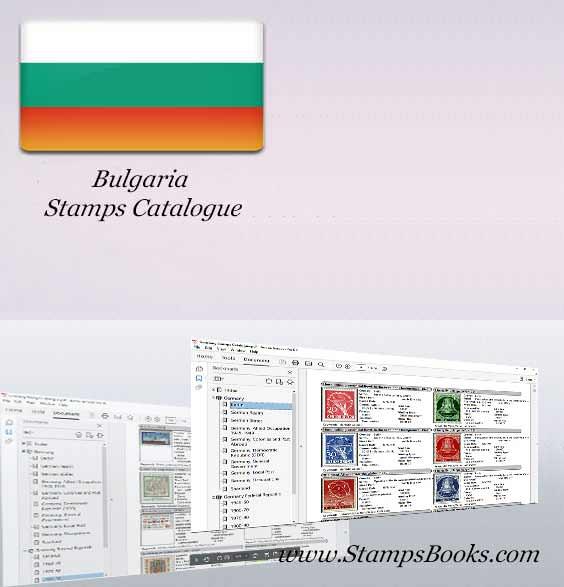 Bulgaria stamps Catalogue
