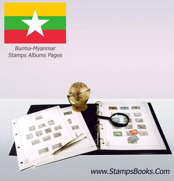 Burma Myanmar stamps