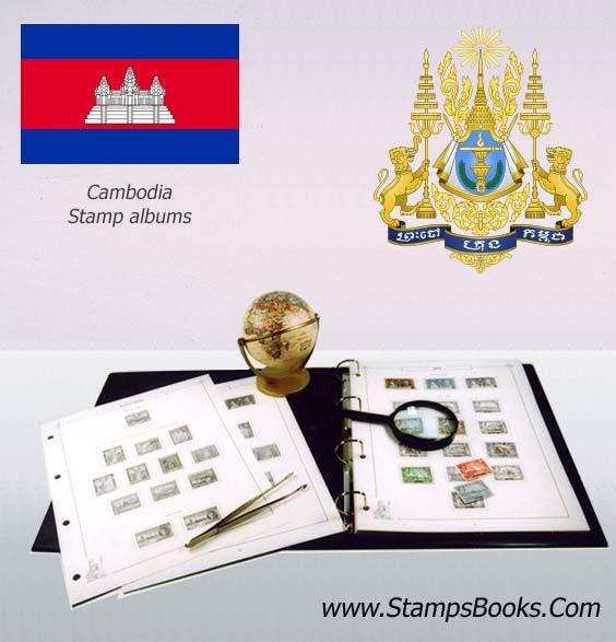Cambodia stamps