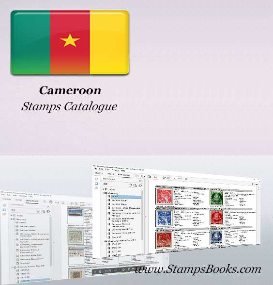 Cameroon Stamps Catalogue