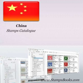 China Stamps Catalogue