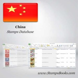 China Stamps dataBase