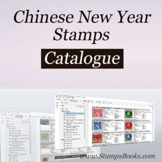 Chinois timbres Nouvel An