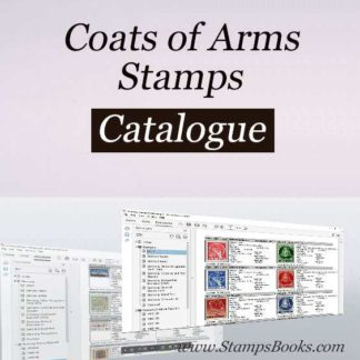 Coats of Arms stamps