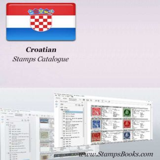 Croatian Stamps Catalogue