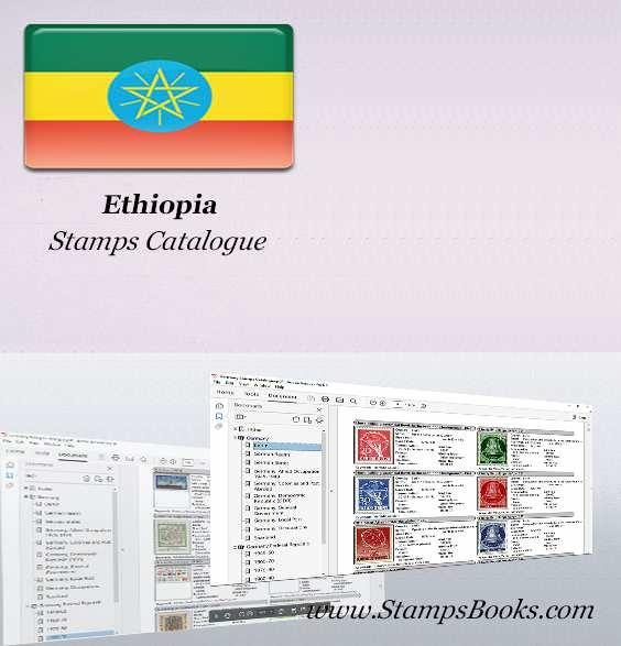 Ethiopia Stamps Catalogue