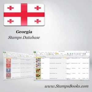 Georgia Stamps dataBase