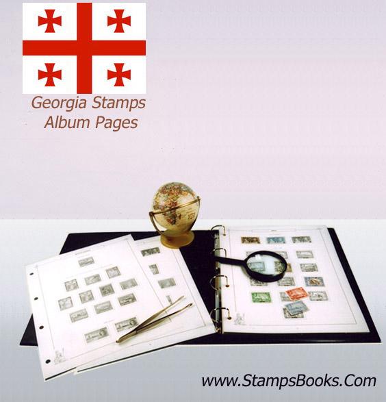 Georgia stamps