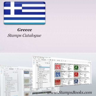 Greece Stamps Catalogue