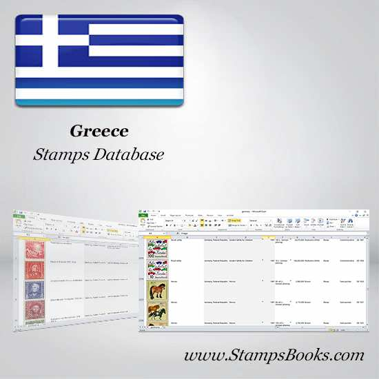 Greece Stamps dataBase