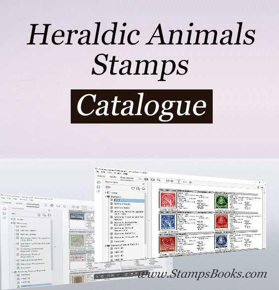 Heraldic Animals stamps