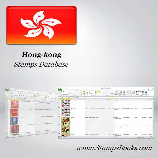 Hong kong Stamps dataBase