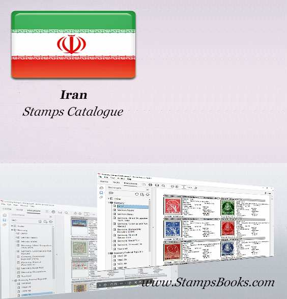 Iran Stamps Catalogue