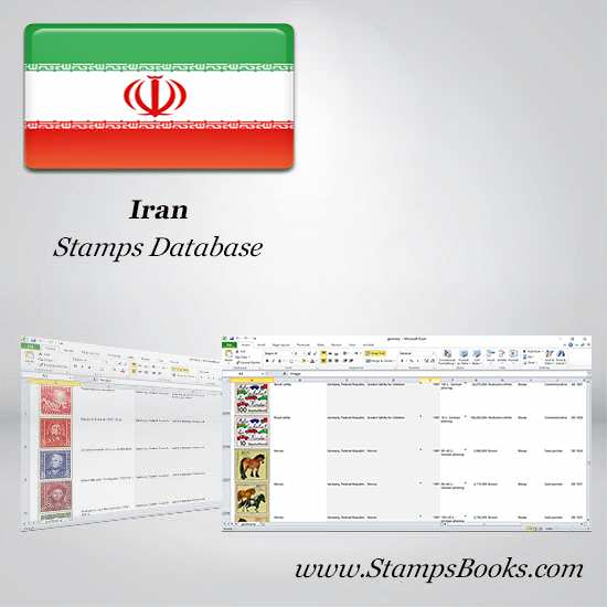 Iran Stamps dataBase
