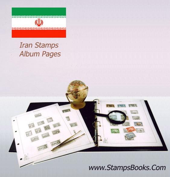 Iran stamps