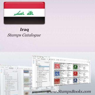 Iraq Stamps Catalogue