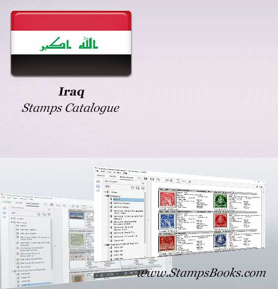 Iraq Stamps Catalogue