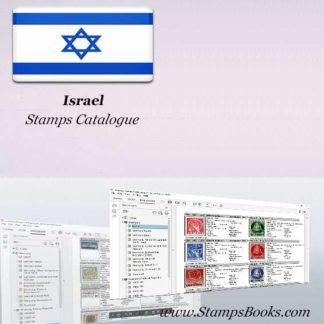 Israël Timbres Catalogue