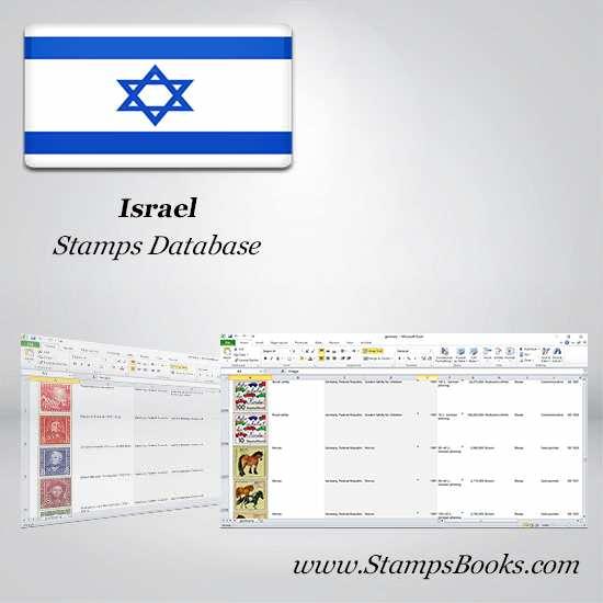 Israel Stamps dataBase
