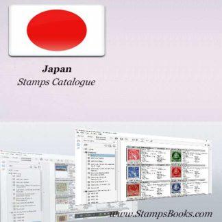 Japon Timbres Catalogue
