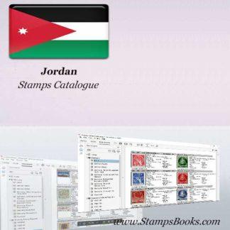 Jordan Stamps Catalogue