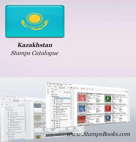 Kazakhstan Stamps Catalogue