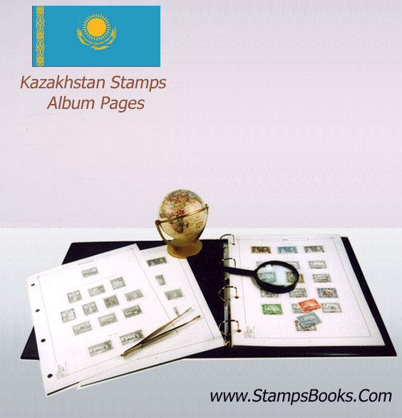 Kazakhstan stamps