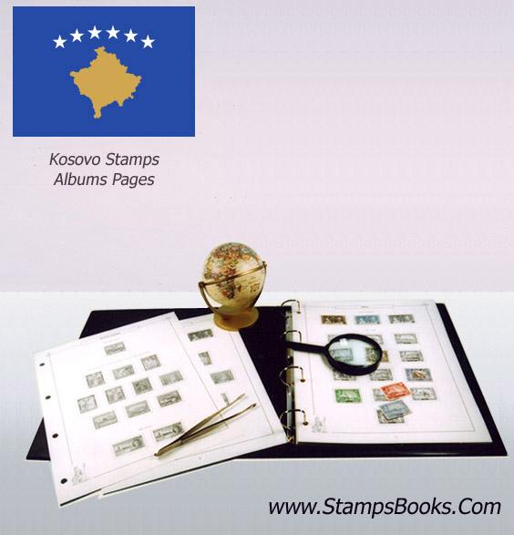 Kosovo Stamps