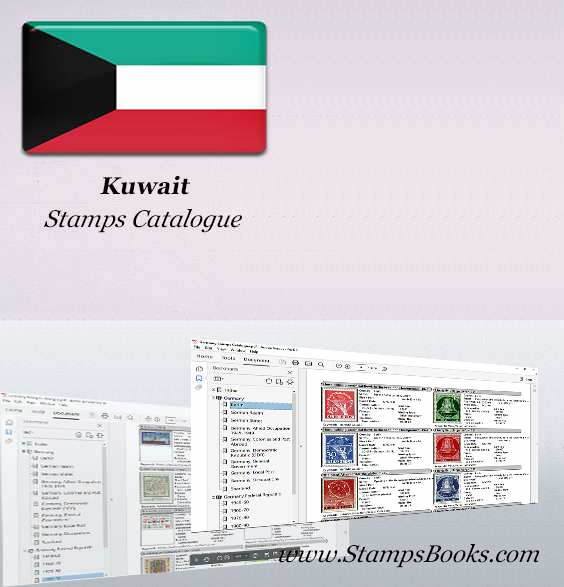 Kuwait Stamps Catalogue