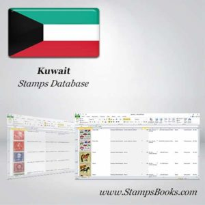 Kuwait Stamps dataBase