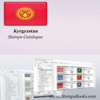 Kyrgyzstan Stamps Catalogue