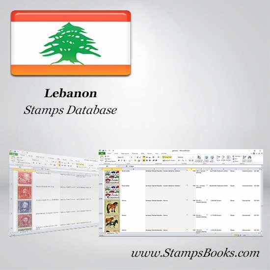 Lebanon Stamps dataBase