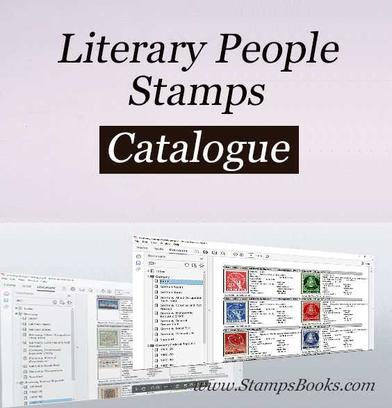 Literary People stamps
